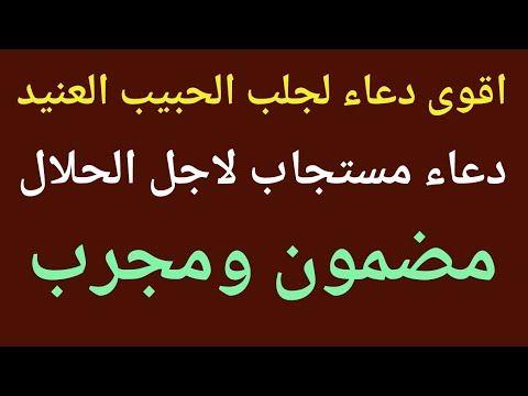 موقع الشيخ الروحاني سيبوزان Pdf Books Reading Pdf Books Books To Read