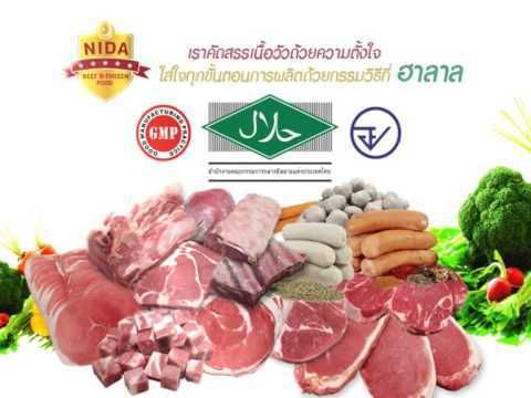 Pin On Halal Food