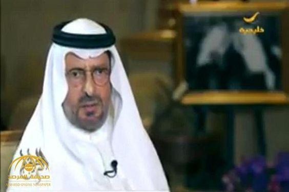 بالفيديو الأمير سعود بن عبدالمحسن والدي كان يسكن في بيت مستأجر وتوفي وعليه ديون Captain Hat Fashion Online