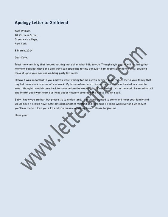 This section deals about few tips to write such a letter along - apology letter to family