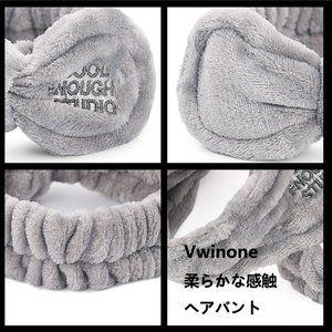 Vwinone ヘアバンド 洗顔用 レディース リボン ヘア ターバン バス