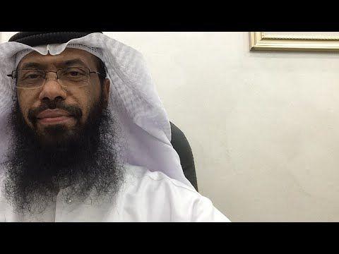 تفسير الأحلام مباشرة اللقاء ٢٤ مع الشيخ ثامر العامر Youtube In 2020 Youtube