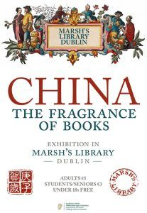 New exhibition! 'China: The Fragrance of Books' – Marsh's Library