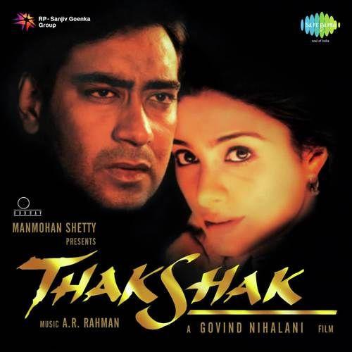 Mujhe Rang De Asha Bhosle In 2020 Songs All Songs Asha Bhosle