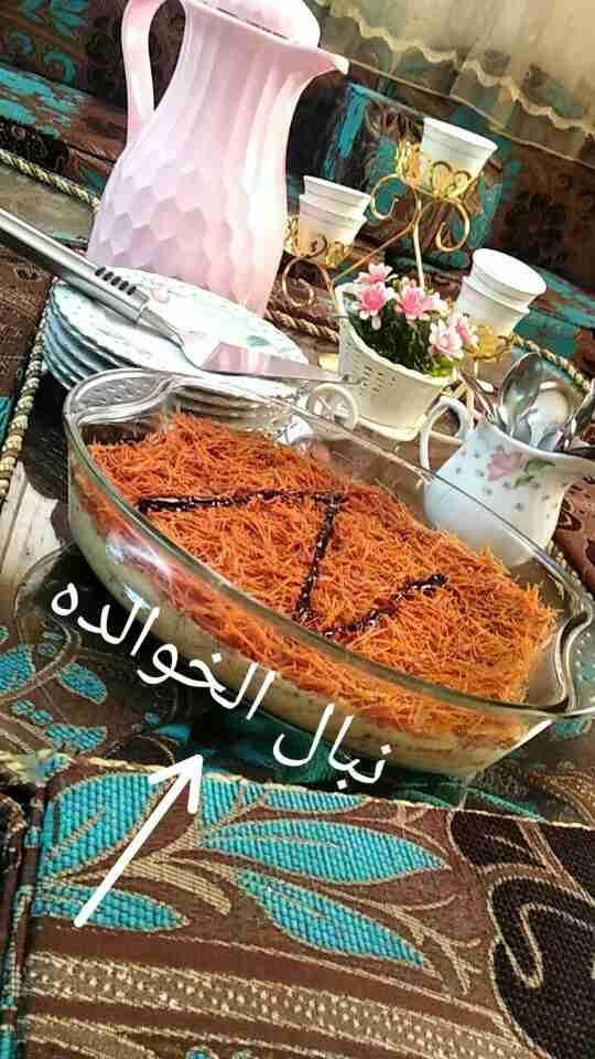 طبخات بالفيديو On Instagram حلا الشعيرية من حساب المبدعه Hya Mshari المقادير حليب بودرة شعيرية باكستانية Ramadan Desserts Arabic Sweets Food
