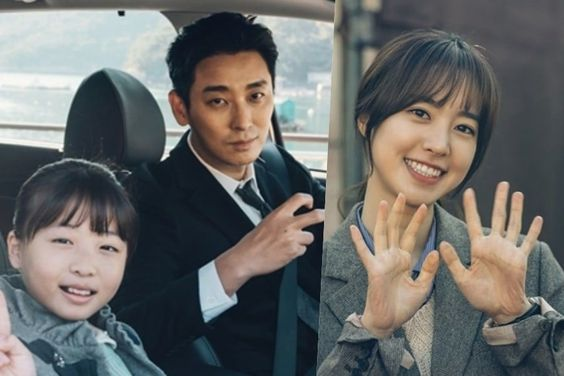 """Joo Ji Hoon And Jin Se Yeon Are The Epitome Of Duality Behind The Scenes Of """"The Item"""""""
