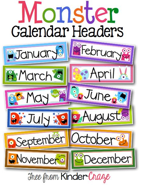 Classroom Decoration Printables Free : Monster theme calendar headers free monthly
