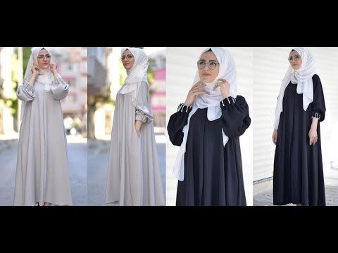 عيد أضحى مبارك باترون عباية تركية كلوش للمحجبات Youtube Dresses Wedding Dresses Bridesmaid Dresses