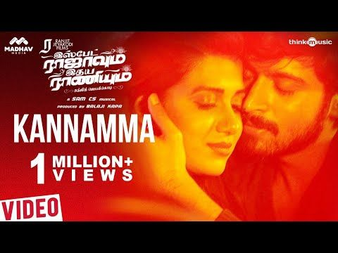 Ispade Rajavum Idhaya Raniyum Kannamma Video Song Harish Kalyan Shilpa Manjunath Sam C S Youtube Lagu Video Youtube