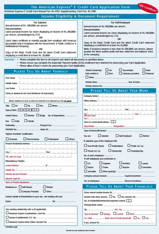 American express credit card application status with reference number
