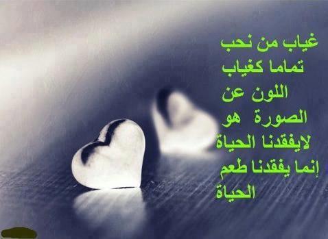 339f070d80b9ff2f054b34b0c38f8b69 صور حكم عن الحب   حكم واقوال جميلة في الحياة والحب بالصور   Photo rule in love