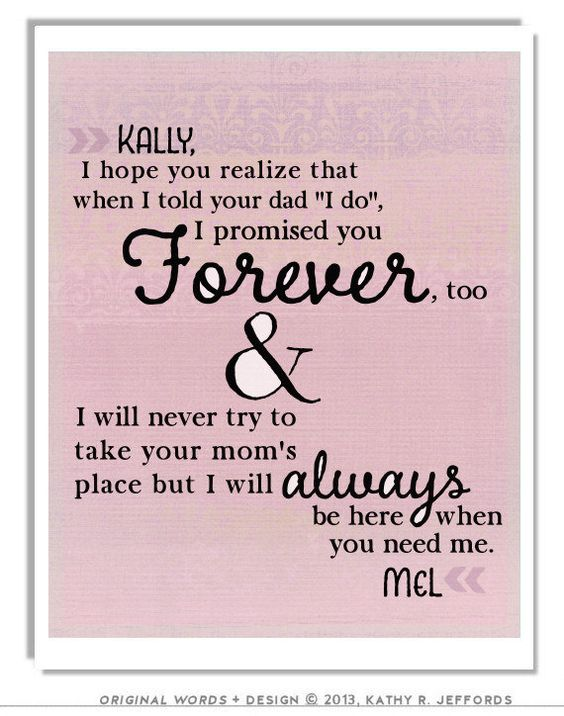 Personalized Letter For Stepdaughter Art Stepdaughter Wedding Gift Idea Step Daughter Poem Quote
