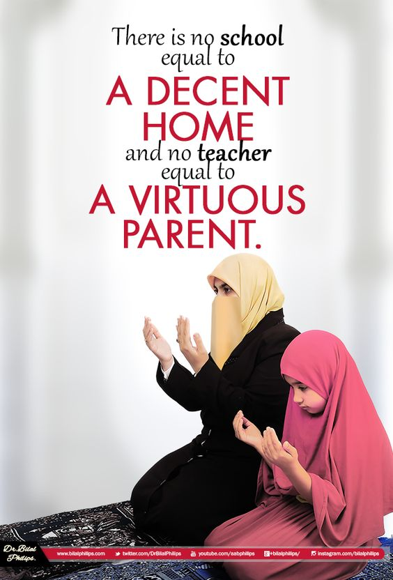 parents quotes in islam - photo #11