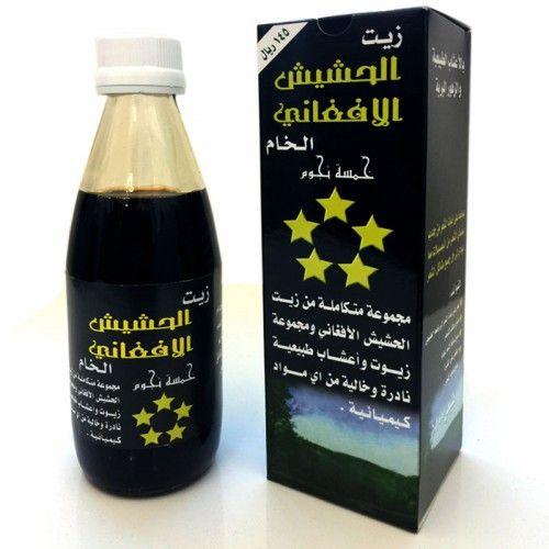 اين يباع زيت الحشيش الاصلي في الدمام الأماكن بالتفصيل Soy Sauce Bottle Sauce Bottle Oils
