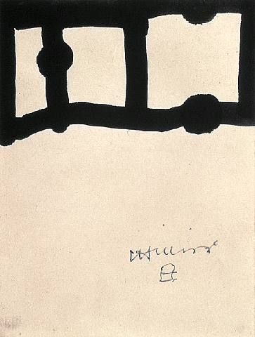 this might be a little abstract and confusing for folks, but I like the quality of an ink drawing and handwritten or nice font on antique paper.  Eduardo Chillida