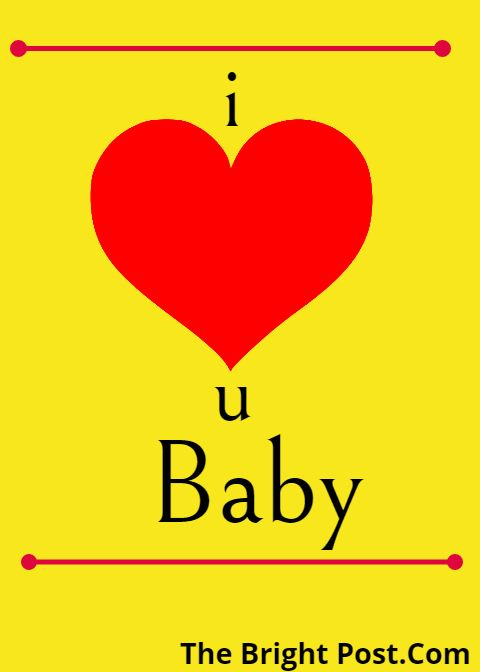 Beautiful Images Of I Love You My Baby I Love You Baby Love You Baby Love Marriage Quotes