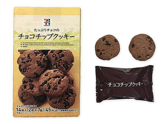 おやつの定番に!セブンプレミアムの「チョコチップクッキー」