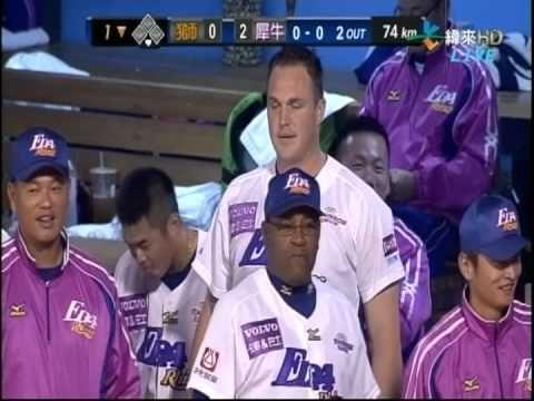 Breaking News: Aquí está el 2do HR de Manny Ramirez en Taiwan #Video - Cachicha.com
