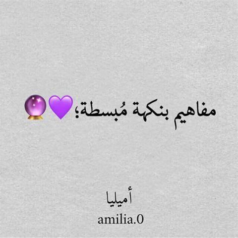 رمزيات من تجميعي K Lovephooto Instagram Photos And Videos Arabic Calligraphy Calligraphy