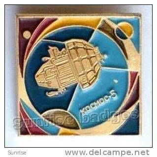 "space: soviet satellite ""Kosmos-5"" / old soviet badge USSR _s8598 - Delcampe.at"