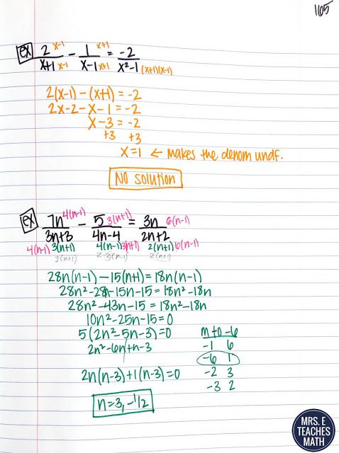Solving Rational Equations Inb Pages Math Methods High School Math Lesson Plans Math Interactive Notebook
