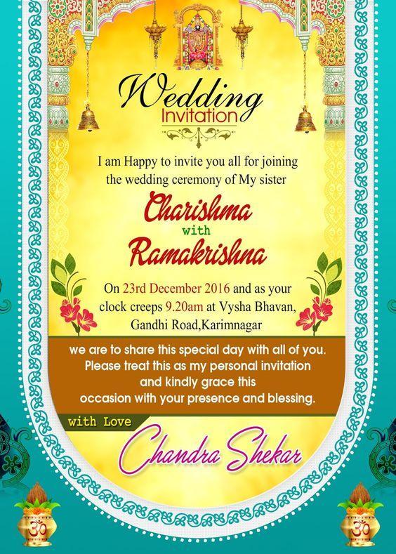 Wedding Card Engagement Card Bday Card Hindu Wedding Invitations Indian Wedding Invitations Indian Wedding Invitation Wording