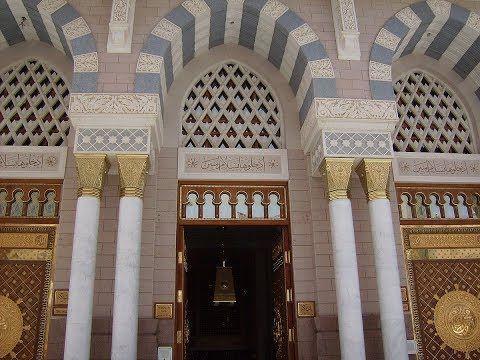 المسجد النبوى باب عمر بن الخطاب بالحرم النبوى الشريف Youtube The Originals