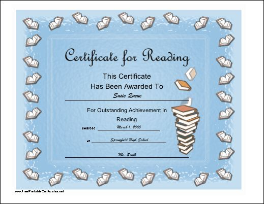 A certificate of achievement in English with a curved top and a - certificate of achievement for kids