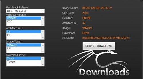 Backtrack 5 R3 download site