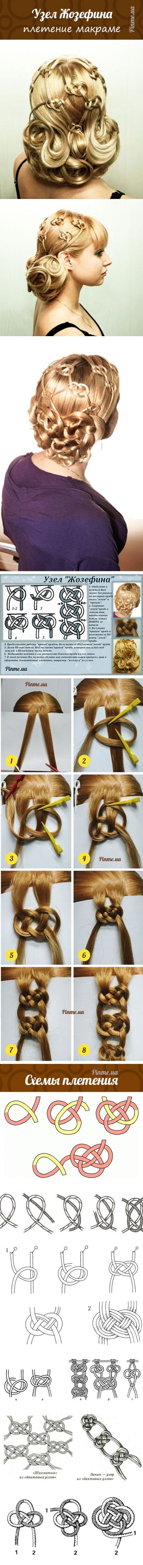 Incredible Josephine Knot Hairstyle Watch The Video Lesson Pinme Short Hairstyles Gunalazisus