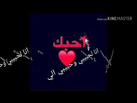 اجمل اغنية عربية عن الحب للعشاق فقط العاشق يسموني Youtube Bridal Crystal Crystals