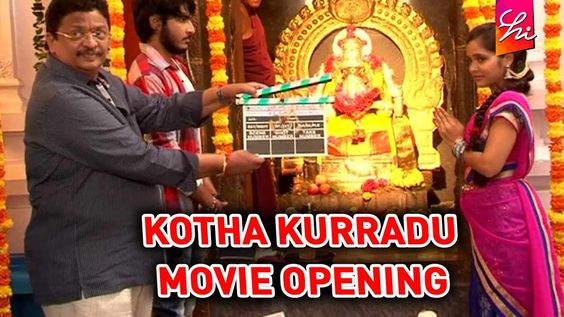 Watch Kotha Kurradu Telugu Movie Opening Event | Sri Ram | Mohan Rao | 2016 Latest Telugu Movies  Kotha Kurradu movie opening event starring Sriram in lead role. Directed by Mohan Rao. Produced by Ramesh.  Welcome to Hi TV Viewers it is a Entertainment destination for all genre content like comedy action music classic old romantic horror and other. Latest movies movies scenes short films...  For more Updates and Videos Subscribe to us : http://goo.gl/qeEvzI