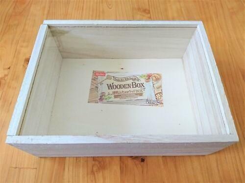 ダイソーのおすすめ 透明ふた付きウッドbox でお気に入りを飾る 暮らしの知識 オリーブオイルをひとまわし ダイソー 飾る 手作り 小物