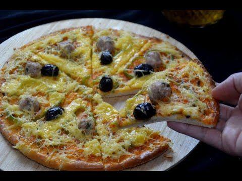 بيتزا سريعة حقيقة بالعجينة سحرية و طريقة طهي المحترفين في المنزل بدون فرن البيتزا مع قناة لك Youtube Food Vegetable Pizza Pizza