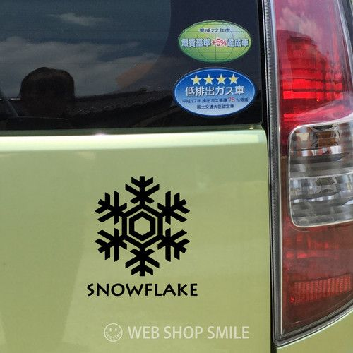 Sticker Photo おしゃれまとめの人気アイデア Pinterest Nc Smile スノーフレーク ステッカー 結晶
