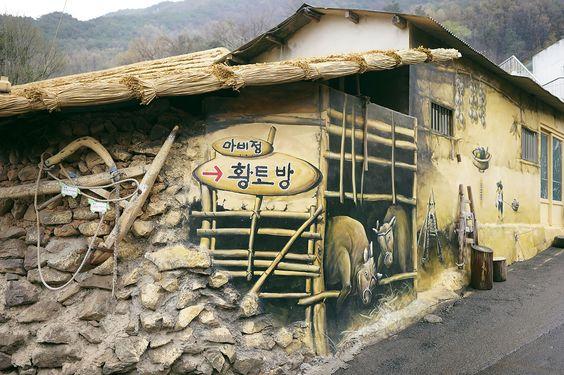 MABIJEONG MURAL VILLAGE, DAEGU KOREA