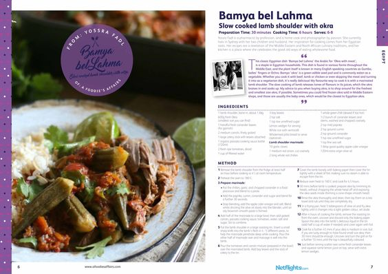 Bamya bel Lahma Slow cooked lamb shoulder with okra.  From Yossra Fadl  http://www.afoodiesaffairs.com/
