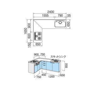 システムキッチン リクシル シエラ 壁付l型 開き扉プラン ウォールユニットなし 食器洗い乾燥機なし W2400mm 間口240cmcm 165cm 奥行65cm グループ1 ウォールユニット シエラ リクシル