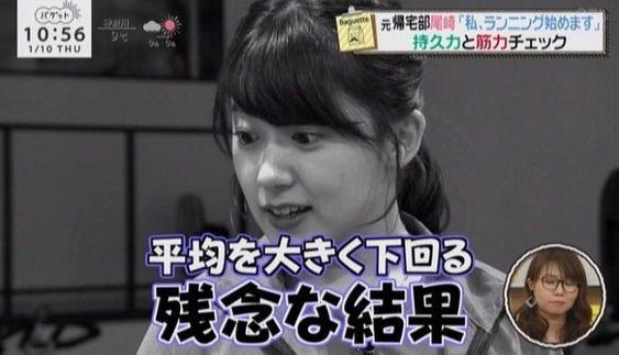 落ち込む尾崎里紗さん