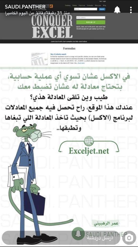 Pin By Nathing On اختصارات الكيبور Learning Websites Programming Apps Study Apps