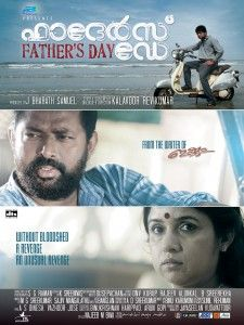 fathers day malayalam movie watch online