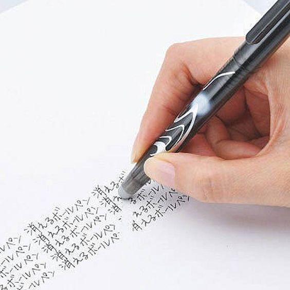 Sat essay references website