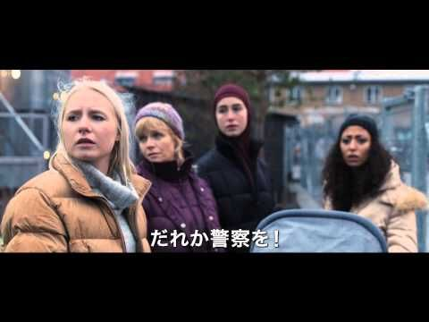 映画『真夜中のゆりかご』予告編 - YouTube