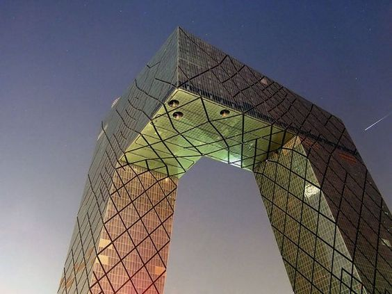 CCTV Tower in Beijing, China
