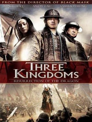 Phim Triệu Tử Long Rồng Tái Sinh-Full HD