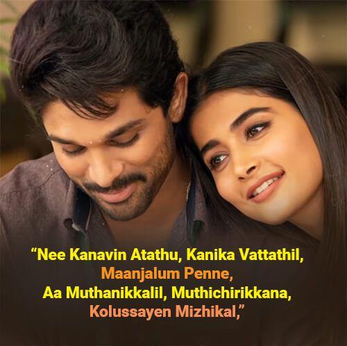 Samajavaragamana Malayalam Version Lyrics Allu Arjun In 2020 Song Lyrics Songs Song Lyrics Meaning