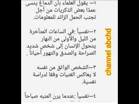 علم النفس تحليل الشخصيات عن طريق النظرات Quran Quotes Quotes Geometric Tattoo Sketch