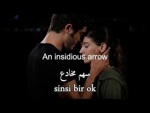 Our Story Bizim Hikaye Song Bir Beyaz Orkide With English Subtitle Youtube Songs Subtitled English