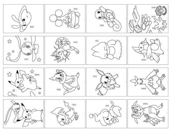 pokemon coloring pages servine card - photo#31