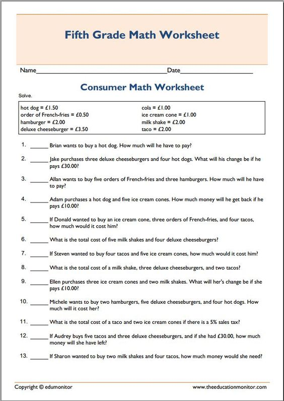 Spending money consumer math worksheet pdf – Math Pdf Worksheet